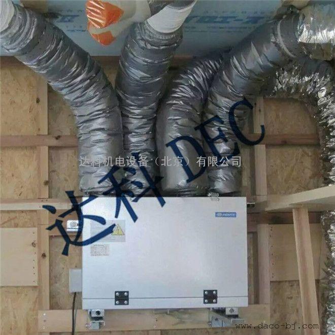 达科DEC-CXIA双螺旋铝塑复合建筑新风系统专用消音软管