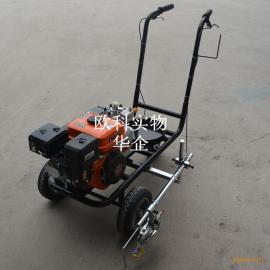 工业冷漆车位划线机双喷口白灰边坡热熔标线机