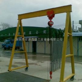 宏源鑫盛专业生产手拉式龙门吊架、移动式龙门架 深圳龙门架