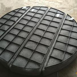 (万鼎)316不锈钢钢材质除沫器屋脊式除雾器抽屉除雾器