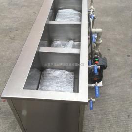 非标定制五槽超声波清洗机带烘干厂家定做超声波清洗器多槽