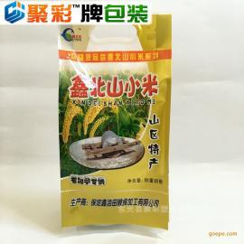 大米手提扣包装袋2.5kg5公斤大米包装袋厂家报价