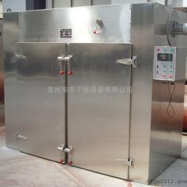 宁夏枸杞热风烘干机 ,枸杞箱式干燥设备厂家