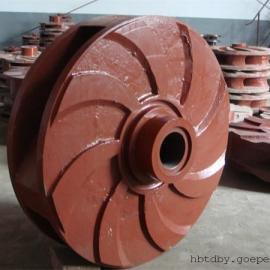 300ZJ-I-A85叶轮