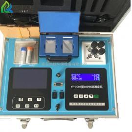 凯跃KY-200B型COD消解一体监测仪