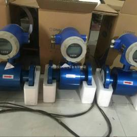 供应湛江自来水电磁流量计、广州自来水流量计