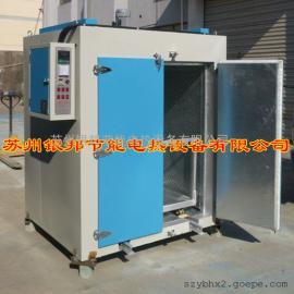 非标定制型高温烧结炉 电加热高温烘烤箱 450度高温烧结炉