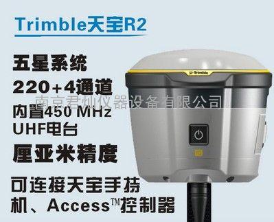 Trimble天宝R2 GNSS接收机 测量型GPS