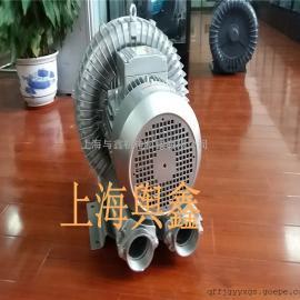 厂家直销 7.5KW漩涡气泵