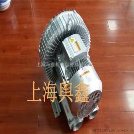 (厂家直销)7.5KW高压鼓风机