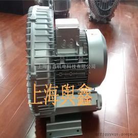 5.5KW高压漩涡气泵