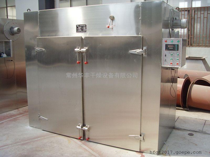 热风循环烘箱