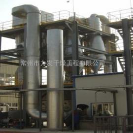 硫氰酸钠干燥设备