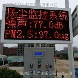 PM2.5监测仪NPD