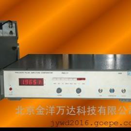 精密脉冲幅度比较仪 型号:PAC-11