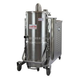 工业耐高温环保工业吸尘器HT110/3吸取热焊渣热铁屑