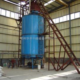 醋酸钠专用干燥机