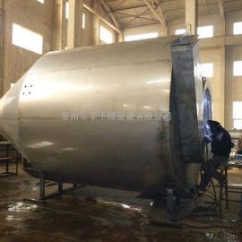 供应压力喷雾干燥机,喷雾干燥设备