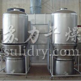 500型高效沸腾干燥机