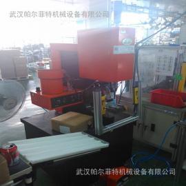 厂家直销武汉帕尔菲特螺母柱铆接机,自动旋铆机全,自动压铆机
