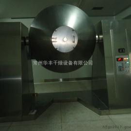 SZG双锥回转真空烘干机