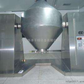 SZG1500/2000型双锥回转真空烘干机