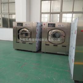 50公斤全自动工业水洗机价格