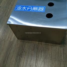 武汉饭店油水分离器专业供应商