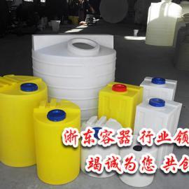 30吨塑料搅拌罐厂家