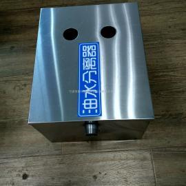 北京3吨餐饮业油水别离器价格