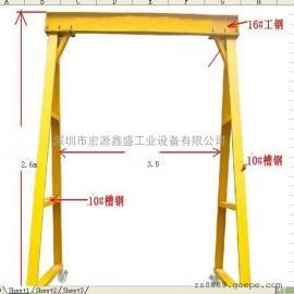 订做龙门架、龙门吊、移动龙门架、小型龙门架