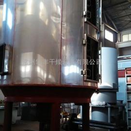氟硼酸钾盘式干燥机