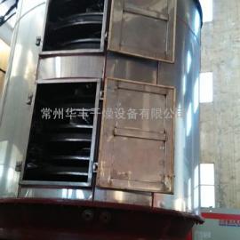 供应苯亚磺酸钠干燥机