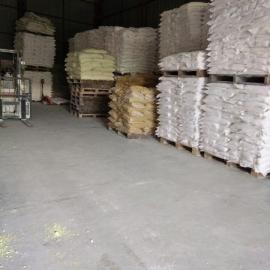 东莞氧化锌99.7%欢迎您(氧化锌工厂供应)纳米氧化锌