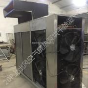 厂家销售水性漆空气能热泵烘干机