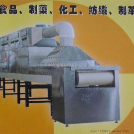 肉制品脱脂设备微波带式干燥机运行安全可靠爆款热销