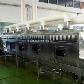 微波烘焙熟化机