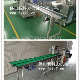 铝型材包装机,枕式铝型材包装机,高性能铝型材包装设备