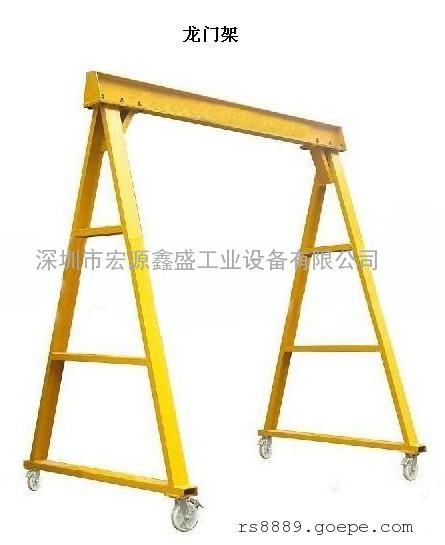 移动龙门架、单梁式龙门架、厂家龙门架【优惠价】