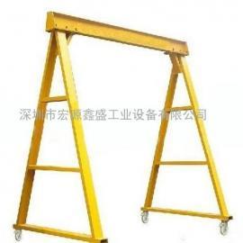 深圳龙门架厂家、模具吊架、批发龙门架【优惠价】