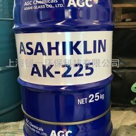 旭硝子AK-225AES清洗��