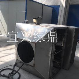 低温等离子除臭设备 有机废气净化