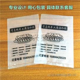 水饺袋免费设计 现货手工饺子包装袋定制 速冻水饺包装袋订做