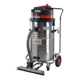 工业用吸尘器 车间用吸尘器 仓库专用吸尘器