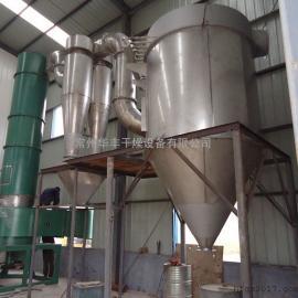 新型节能设备橡胶促进剂专业闪蒸干燥机