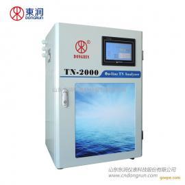 TN-2000在线总氮分析仪