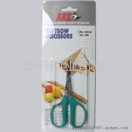 日本进口爱丽斯ARS360-M 修枝剪手工园艺剪刀线头剪