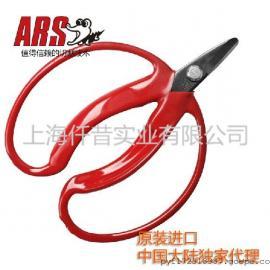 原装进口日本爱丽斯ARS400插花园艺修枝剪刀工艺剪
