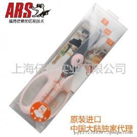 日本爱丽斯ARS5000-G厨房料理剪刀手工艺多功能剪刀