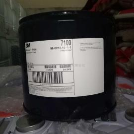 上海电子清洗剂3M 7100